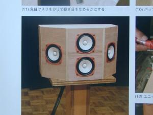 MX-1-300x225