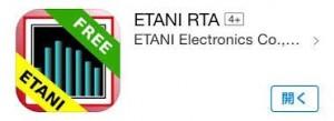 53_Etani